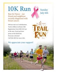 2014 Trail Run Poster 2_1