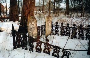Photo credit: Bill Glen, PEI Genealogical Society, 2007